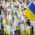 Олімпійська збірна України на стадіоні в Ріо-де-Жанейро 5 серпня. (Фото: Euromaidan Press)