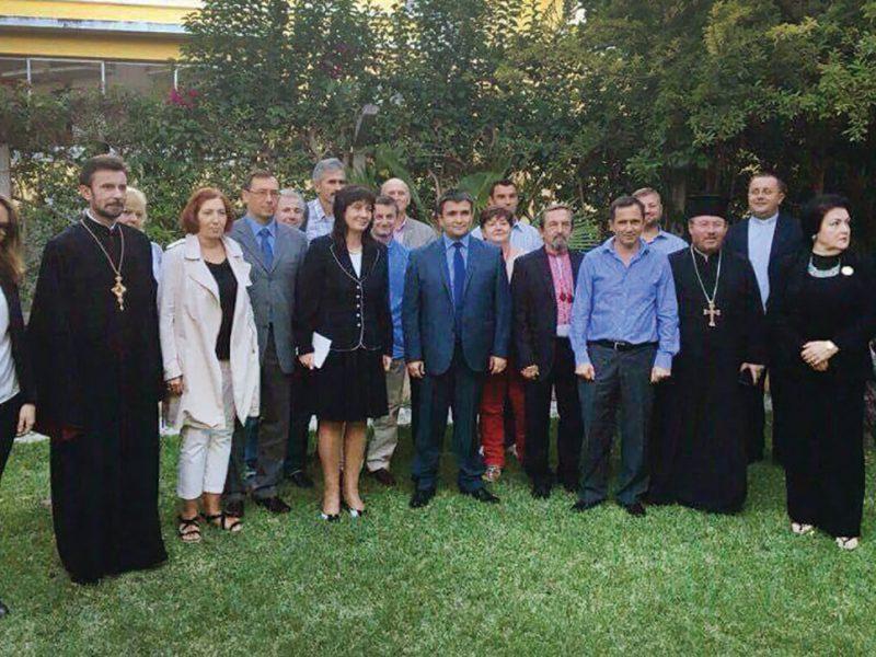 Учасники зустрічі у Португалії з Міністром закордонних справ України Павлом Клімкіном.