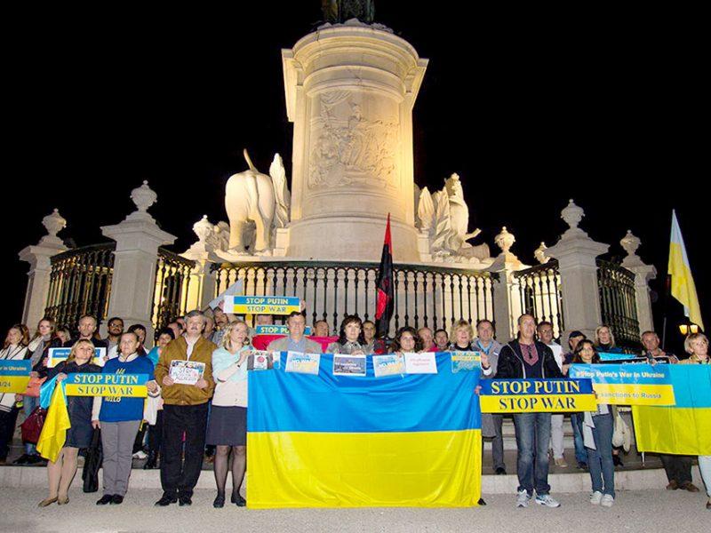 Акція протесту на площі Comеrcio в центрі Лісбони.