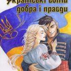 book_ato