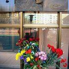 Меморіяльна таблиця Володимирові Івасюкові на Будинку звукозапису у Києві. (Фото: Георгій Лук'янчук)