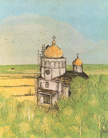 Перша українська церква.