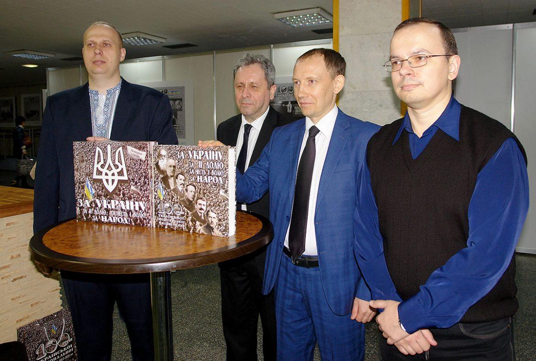"""Упорядники фотолітопису """"За Україну, за її долю, за честь і волю, за народ"""". (Фото: Георгій Лук'янчук)"""