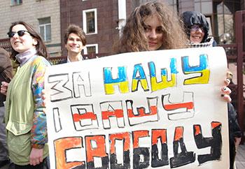 Віче в Києві' біля Посольства Білорусі в Україні. (Фото: Георгій Лук'янчук)